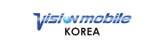 Vision Mobile Korea Inc.(韓国)